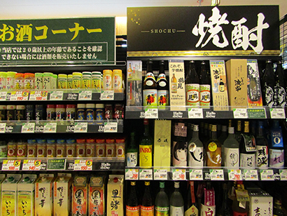 ◆本格焼酎特集:炭酸割り、本格焼酎へ誘引 各社、提案商品投入目立つ