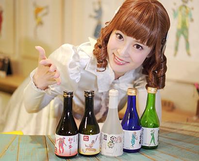 ギアとコラボした5銘柄の日本酒