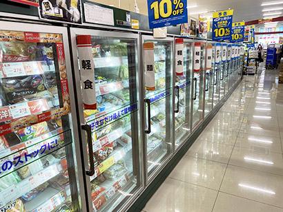 ◆北海道冷凍食品特集:19年道内生産は0.9%増 農産冷食、水産・畜産が増加