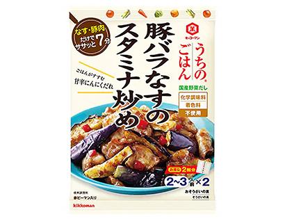 メニュー用調味料特集:キッコーマン食品 好調な家族・主菜向け拡充