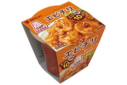 メニュー用調味料特集:Mizkan 「CUPCOOK」でおうちご飯を訴求