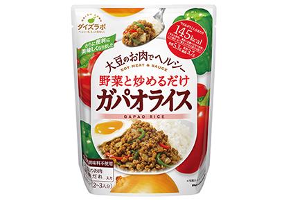 メニュー用調味料特集:マルコメ 好調な大豆肉惣菜 「発酵調味料」でニーズ拡大