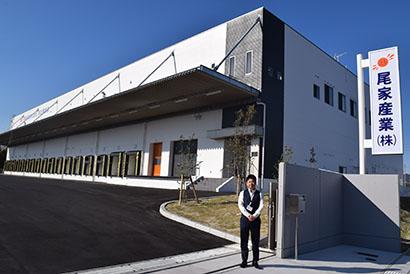 尾家産業、名古屋支店を新築移転 規模は3倍に
