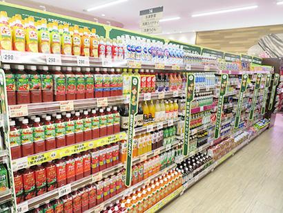 健康関連食品特集
