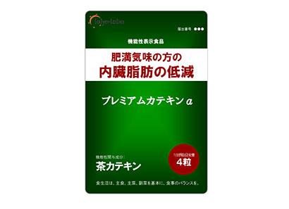 健康関連食品特集:注目企業=太陽化学 緑茶抽出物に強み 「サンフェノン」販売…