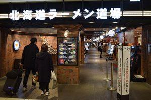 奮闘する北海道の元気ラーメン店