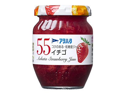 ジャム特集:アヲハタ 「55ジャム」発売50周年で全面リニューアル