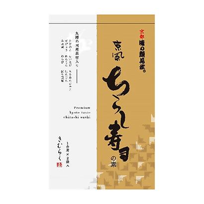 「京風ちらし 国産」発売(木村九商店)