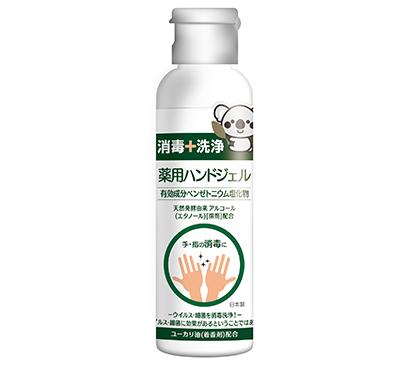 新型コロナ:日本盛、手指消毒用ハンドジェルをオンラインショップで限定発売