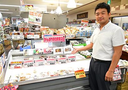新型コロナ:生鮮館なかむら、地域の外食店を支援 弁当・惣菜10店扱う