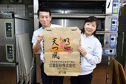 近畿製粉、国産小麦使用で作業性よい「天つ風」発売 麺と菓子に使える