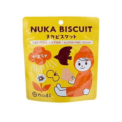 「ヌカビスケット かぼちゃ」発売(禾)