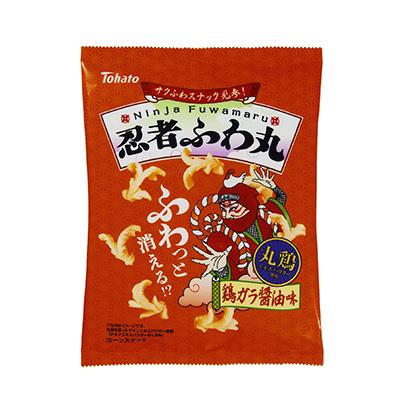 「忍者ふわ丸 鶏ガラ醤油味」発売(東ハト)