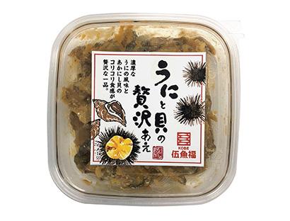 伍魚福、風味濃厚な「うにと貝の贅沢あえ」発売