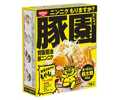 ◆全国麺類特集:麺類総論=安定供給最優先に コロナウイルスで需要急増