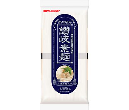 「熟成極み 讃岐素麺」