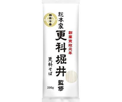 全国麺類特集:大手製粉メーカー動向=ニップン 主力品を積極的販売へ