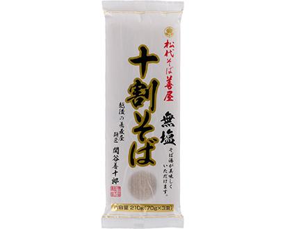 全国麺類特集:新潟地区=松代そば善屋 高配合そばが好調推移