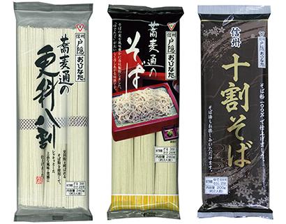 全国麺類特集:長野地区=おびなた 「八割」「十割」強化進む