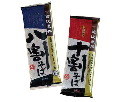 全国麺類特集:長野地区=滝沢食品 そば粉高配合系好調
