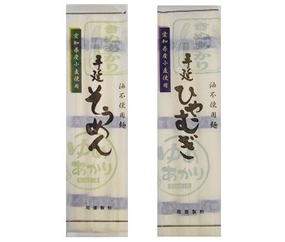 全国麺類特集:中部地区=尾張製粉 愛知県産小麦100%使用2品を発売