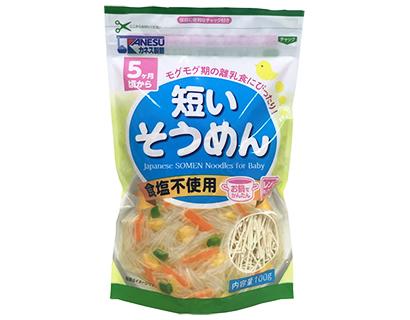 全国麺類特集:播州地区乾麺=カネス製麺 茶師監修茶そばなど新製品投入