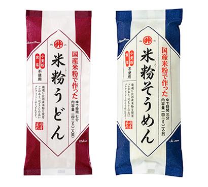 全国麺類特集:播州地区乾麺=東亜食品工業 グルテンフリー2品発売