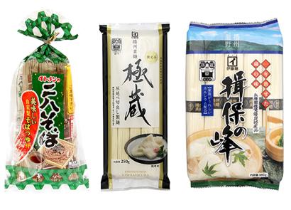 全国麺類特集:播州地区乾麺=イトメン 「播州素麺・極蔵」発売
