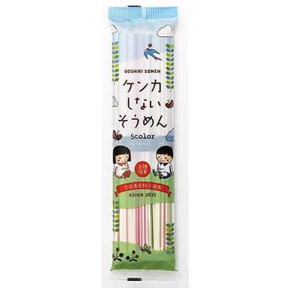 全国麺類特集:岡山・愛媛地区=五色そうめん森川 子ども向け「おどうぐばこ」発…