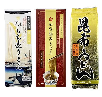 左から「国産もち麦うどん」「加賀棒茶うどん」「マツオ昆布うどん」