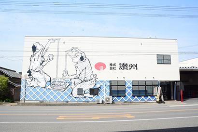 全国麺類特集:讃岐地区機械麺=讃州 「讃州麦山」の原料商品が好調
