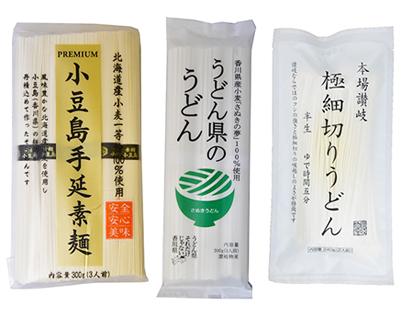 全国麺類特集:讃岐地区機械麺=讃岐物産 「プレミアム半田手延素麺」今夏2倍に…