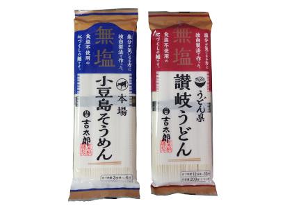 全国麺類特集:讃岐地区機械麺=吉太郎 「無塩本場小豆島そうめん」などで中国開…