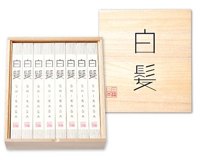 全国麺類特集:奈良・三輪地区手延べ麺=三輪山本 「糸依プレミアム」新投入