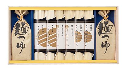 全国麺類特集:奈良・三輪地区手延べ麺=三輪そうめんよし井 食べ比べがコンセプ…