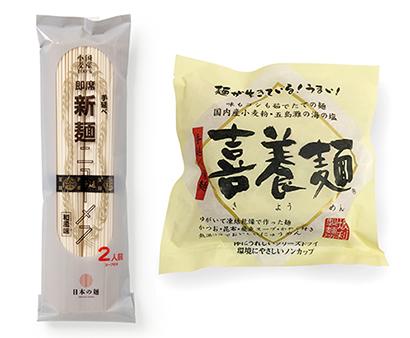 全国麺類特集:奈良・三輪地区手延べ麺=坂利製麺所 「新麺ニューメン」深耕