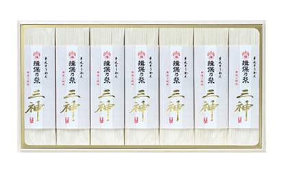 全国麺類特集:播州地区手延べ麺=喜多村 「特級品」「三神」など定番集中