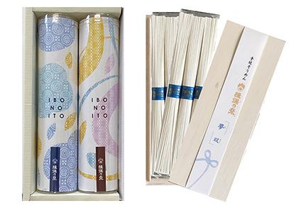 全国麺類特集:播州地区手延べ麺=菅哉物産 「龍の夢」スープセット発売
