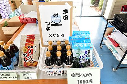 全国麺類特集:徳島・半田地区手延べ麺動向=準大手1社廃業で来年以降生産量減の…