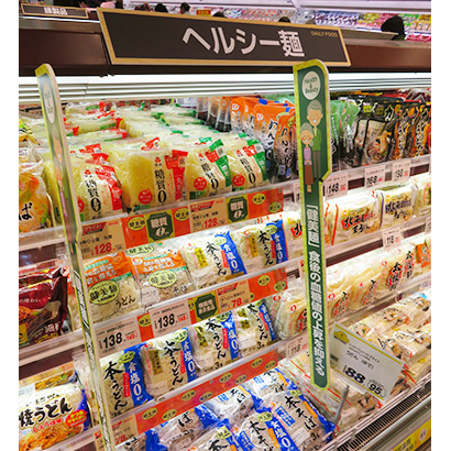 全国麺類特集:生麺・冷凍麺概況=生麺需要の高止まり ストック需要で増加