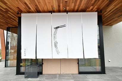 マル勝高田商店、「てのべ たかだや」併設カフェ再開 30日再開