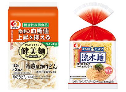 全国麺類特集:生麺・冷凍麺=シマダヤ 「流水麺」にパスタ投入