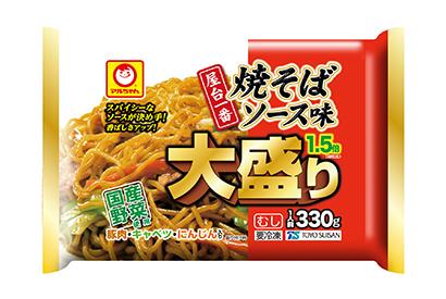 全国麺類特集:生麺・冷凍麺=東洋水産(冷凍) 「価値」訴求を継続
