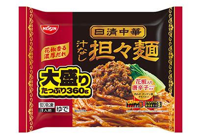 全国麺類特集:生麺・冷凍麺=日清食品冷凍 ボリュームゾーンが成長