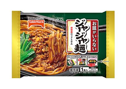 全国麺類特集:生麺・冷凍麺=テーブルマーク 前期家庭用・業務用ともに伸長