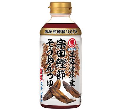 """全国麺類特集:関西めんつゆ=ヒガシマル醤油 減塩・濃厚つゆを""""だし""""で実現"""