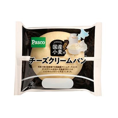 「国産小麦の チーズクリームパン」発売(敷島製パン)