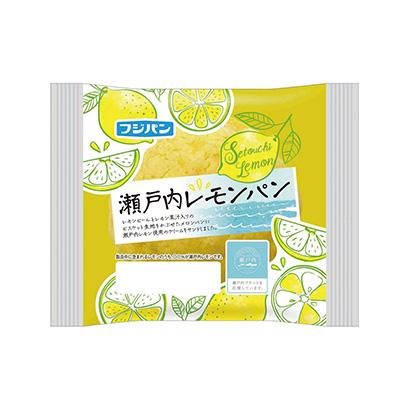 「瀬戸内レモンパン」発売(フジパン)
