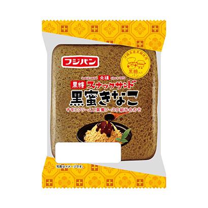 「黒糖スナックサンド 黒蜜きなこ」発売(フジパン)