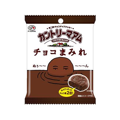 「カントリーマアム チョコまみれ」発売(不二家)
